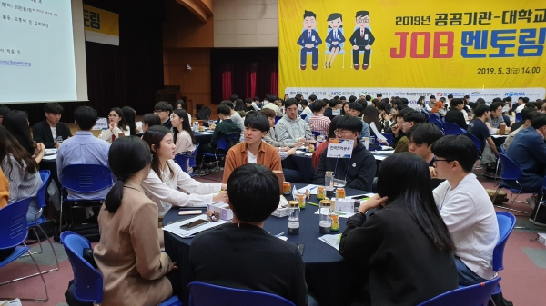 '공공기관-대학교 잡(JOB) 멘토링' 오리엔테이션 ⓒ전북도