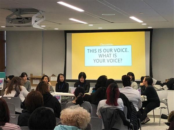 일본 YWCA가 주최한 부대 행사 'Young Feminist Movement in Japan'. ©이재정