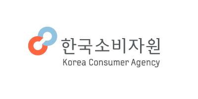 한국소비자원 로고. ⓒ한국소비자원