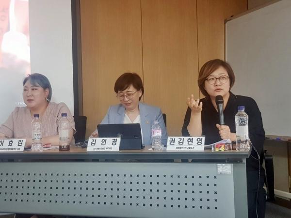 9일 서울 광화문 변호사회관에서 열린 '성착취·성폭력 카르텔 분쇄를 위한 집담회'에서 권김현영 여성주의 연구활동가가 발언하고 있다. ©한국여성단체연합