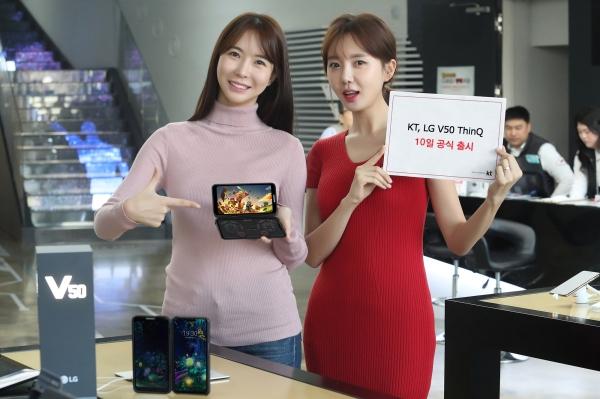 모델이 LG전자의 첫 5G스마트폰 'V50 씽큐'(ThinQ)를 선보이고 있다. ⓒKT