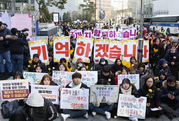 26일 서울 종로구 주한 일본대사관 앞에서 제1367차 일본군성노예제 문제해결을 위한 정기 수요시위가 열렸다. ⓒ이정실 여성신문 사진기자