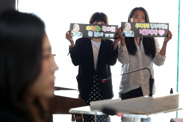 스피드 스케이팅의 이상화 선수가 16일 서울 중구 더 플라자 호텔에서 열린 은퇴식 기자간담회에서 팬들이 은퇴를 아쉬워하는 플랫카드를 들고 있다.