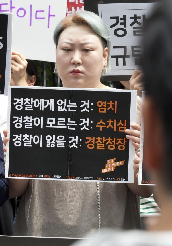 17일 서울 종로구 서울지방경찰청 앞에서 '버닝썬 수사 결과 규탄 기자회견'이 열렸다.