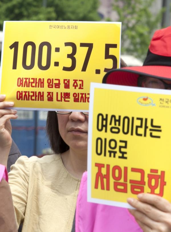 17일 서울 광화문광장에서 제3회 성별임금격차 해소를 위한 '임금차별타파의 날' 기자회견이 열렸다.