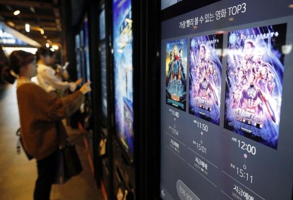'어벤져스: 엔드게임'이 24일 오전 11시 기준 개봉 4시간 만에 100만 관객을 넘겼다. 한국 영화 사상 최단기간 100만 돌파 신기록이다. 사진은 이날 서울 시내 극장가 모습. ⓒ뉴시스·여성신문