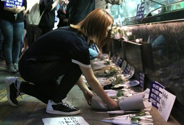 강남역 여성살해사건 3주기 추모제 '묻지마 살해는 없다'가 17일 서울 강남역 강남스퀘어에서 열려 참가자들이 강남역 10번 출구까지 행진 후 헌화하고 있다.