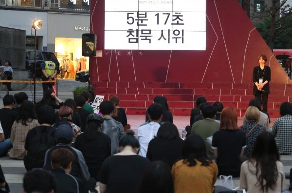 강남역 여성살해사건 3주기 추모제 '묻지마 살해는 없다'가 17일 서울 강남역 강남스퀘어에서 열려 참가자들이 5분 17초간 침묵시위를 하고 있다. ⓒ이정실 여성신문 사진기자