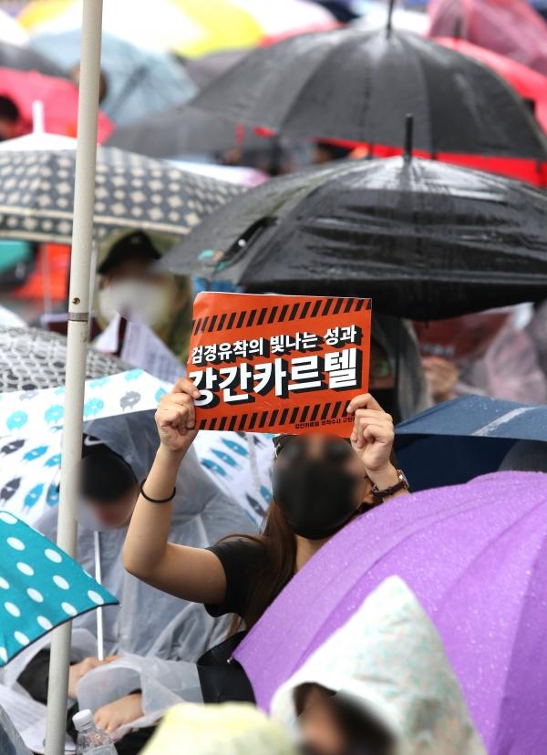 19일 서울 종로구 청와대 사랑채 앞에서 '강간카르텔 유착수사 규탄시위'가 열리고 있다.