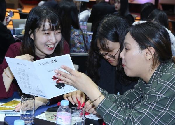 20일 '성년의 날'을 맞아 서울 용산구 백범김구기념관에서 열린 '2019 성년의 날 기념행사'에서 참가 성년자들이 소망목록을 작성하고 있다.