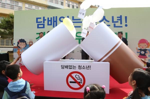 28일 서울 구로구 동구로초등학교에서 열린 청소년 흡연예방 캠페인에서 담배모형 절단 퍼포먼스가 진행되고 있다.