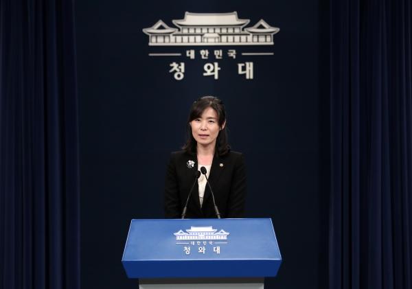 김외숙 신임 청와대 인사수석이 5월 28일 청와대 춘추관에서 인사말을 하고 있다.  ©뉴시스