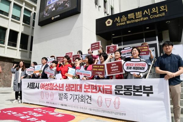 ⓒ권수정 서울시의원