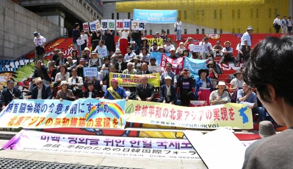 31일 서울 광화문 세종문화회관 계단 앞에서 '비핵·평화를 위한 한일 국제포럼 기자회견'이 열려 한국과 일본의 시민사회 단체 관계자들이 참석했다.