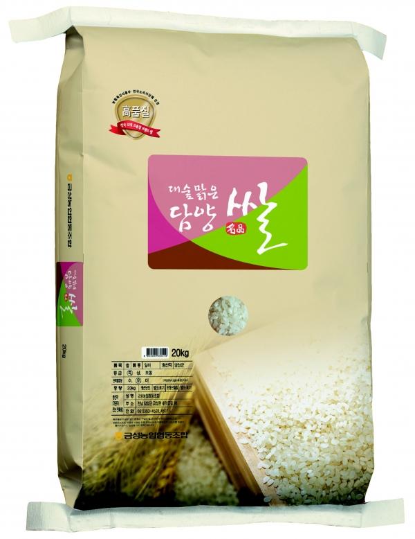 전남쌀 ⓒ전라남도
