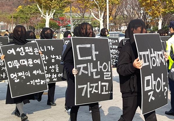 #미투운동과함께하는시민행동이 10일 서울 종로 다시세운광장에서 '#미투, 세상을부수는말들' 행사를 열어 참가자들이 행진을 하고 있다.