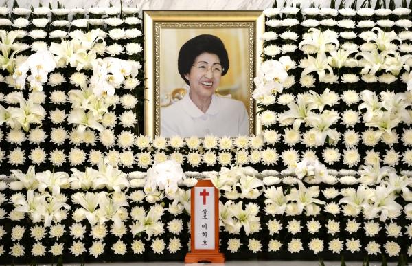 11일 서울 서대문구 세브란스병원 장례식장에 이희호 여사의 빈소가 마련됐다. ⓒ이정실 여성신문 사진기자