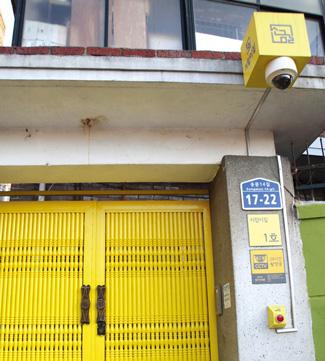 범죄 예방 디자인(셉테드)이 시도된 서울 마포구 염리동에는 노란 대문의 '지킴이집' 앞에 감시 카메라를 설치해 집 안에서도 집 밖에 누가 있는지 실시간으로 감시가 가능하다.sumatriptan patch http://sumatriptannow.com/patch sumatriptan patch