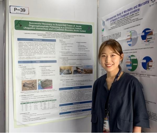 전북야생동물구조관리센터 임해린 수의사 ⓒ전북대병원