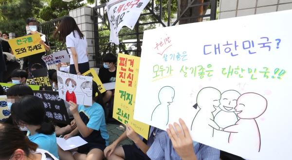 종교적 이유로 난민 인정을 신청한 이란 국적 중학생 지난달 19일 서울 양천구 신정동 서울남부출입국외국인사무소에 난민을 신청한 가운데 밖에서는 같은 학교 친구인 중학생들이 소년을 난민으로 인정해 달라며 피켓 시위를 하고 있다. ⓒ뉴시스·여성신문