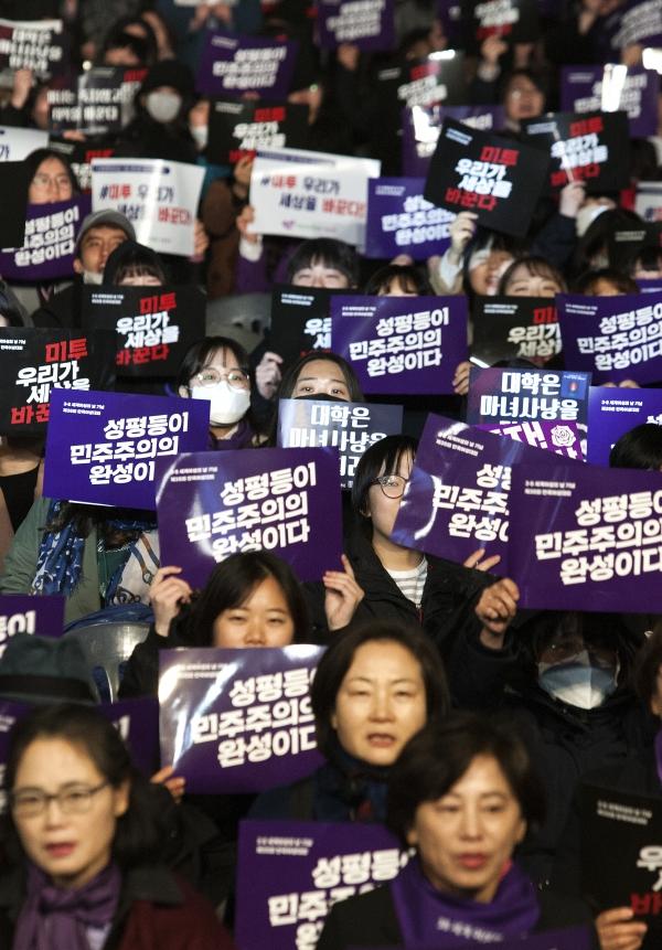 """8일 서울 광화문광장에서 3.8 세계여성의 날 기념 '제35회 한국여성대회'가 열려 참가자들이 피켓을 들고 """"성평등이 민주주의의 완성이다"""" 구호를 외치고 있다. ⓒ이정실 여성신문 사진기자"""