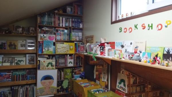 아이들이 책과 함께 놀 수 있는 '비밀의 방'. ©여성신문