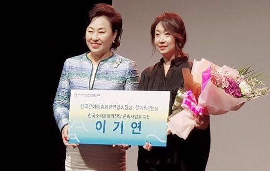 한국소리문화의전당 이기연 공연기획과장이 제12회 제주해비치아트페스티벌 문화예술상 시상식에서 '한국문화예술회관연합회 회장상'을 받았다.ⓒ한국소리문화의전당