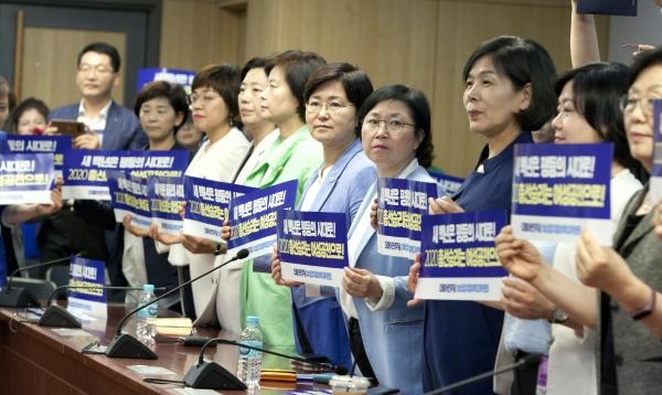 24일 서울 여의도 국회 의원회관에서 열린 더불어민주당 여성정치참여확대위원회 '2020 총선 승리를 위한 '여·성·당·당 선포식'에서 참가자들이 결의문을 낭독하고 있다.