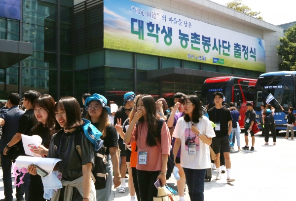 25일 서울 중구 농협중앙회 대강당에서 열린 '대학생 농촌봉사단 출정식'을 마친 학생들이 봉사단 버스로 이동하고 있다.