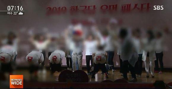 26일 자유한국당이 개최한 우먼페스타 행사에서 여성당원들이 장기자랑 도중 바지를 내리는 엉덩이춤을 선보여 비난을 샀다. /SBS방송 캡처