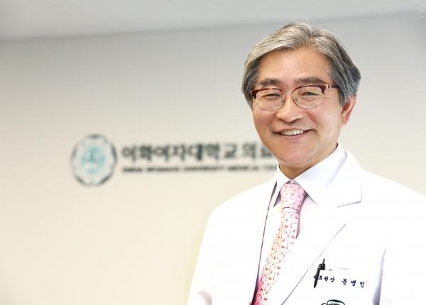 문병인 이화여자대학교 의료원장 ⓒ이정실 여성신문 사진기자