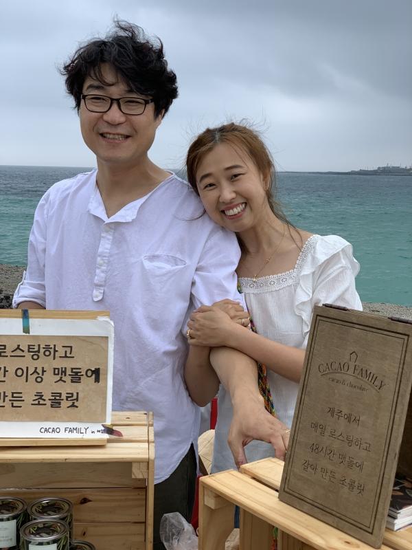 카카오패밀리를 운영하는 김정아씨와 남편 이인욱씨. ©카카오패밀리