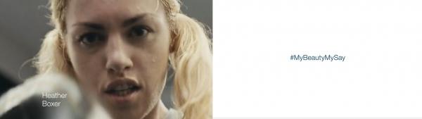 도브의 '#MyBeautyMySay' 캠페인 ⓒ도브 유튜브