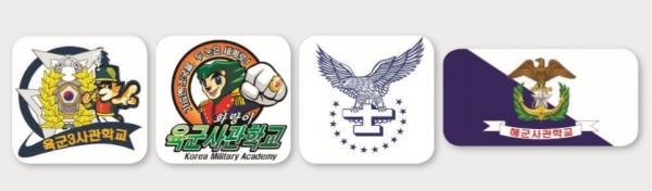 육군3사관학교, 육군사관학교, 공군사관학교, 해군사관학교 로고 및 마크