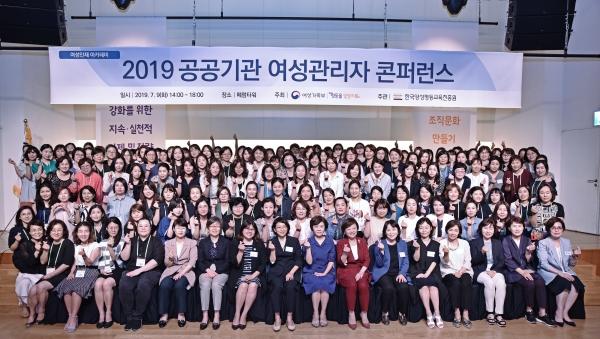 여성가족부는 9일 서울 중구 소재 페럼타워에서 '공공부문 여성 대표성 강화를 위한 지속·실천적 과제 및 전략'을 주제로 '제5회 2019 공공기관 여성 관리자 콘퍼런스'를 마련했다. ⓒ한국양성평등교육진흥원