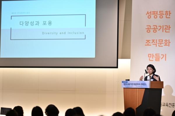 연세대학교 사회학과 김영미 교수는 '공공부문 여성대표성 강화전략'이라는 콘퍼런스 주제 속에서 '여성이 아니라 조직이 바뀌어야 한다'라는 부주제로 강연을 했다. ⓒ한국양성평등교육진흥원