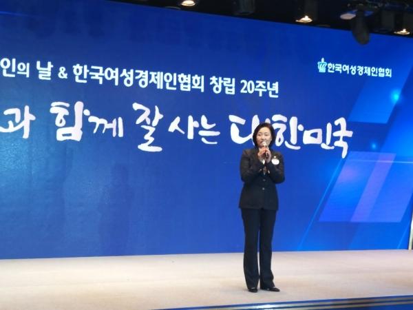 박영선 중소벤처기업부 장관이 10일 제23회 여성경제인의 날 기념식에서 진행된 오찬 자리에서 격려사를 하고 있다. ⓒ조혜승<br>