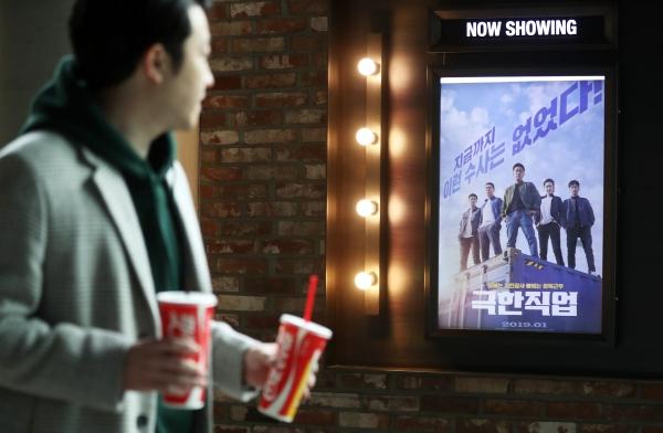 영화 '극한직업'는 올해 첫 1000만 관객을 돌파했다. ⓒ뉴시스·여성신문