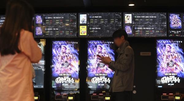 영화 '어벤져스: 엔드게임'(감독 앤터니·조 루소)은 1392만 관객을 동원했다. ⓒ뉴시스·여성신문