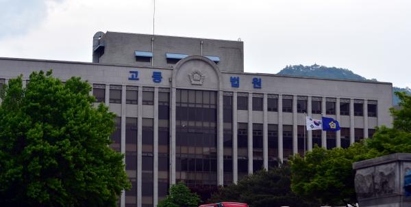 광주 동구 광주고등법원 ⓒ뉴시스·여성신문