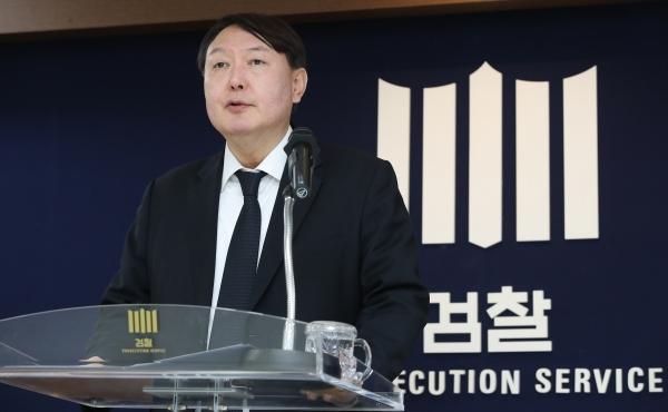 윤석열 신임 검찰총장 ©뉴시스