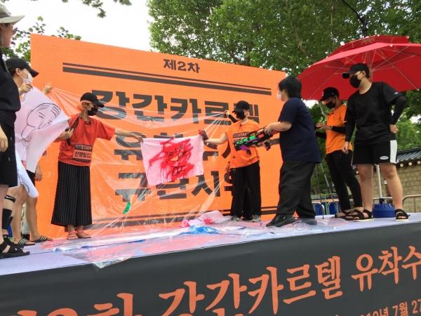 27일 서울 종로구 청와대 앞에서 강간카르텔 유착수사 규탄시위가 진행되고 있다. / 진주원 기자