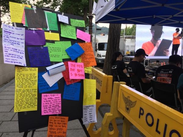 25일 오후 서울 종로구 청와대 사랑채 앞에서 '제2차 강간카르텔 유착수사 규탄시위'가 개최돼 참가자들이 작성한 사연이 소개됐다. / 진주원 기자