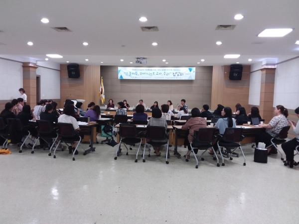 26일 강원도여성가족연구원에서 페미니스트 교사 집담회가 열렸다 ⓒ이경순