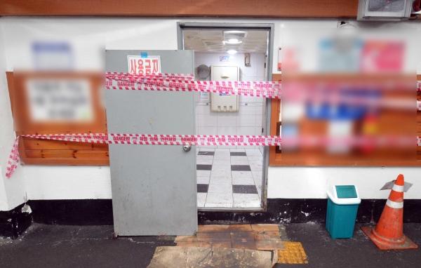 황화수소가 유출돼 폐쇄된 광안리 공중화장실 ⓒ뉴시스.여성신문