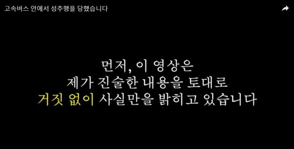 유튜버 꽁지 영상 캡처