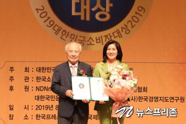 안종숙 서초구의회 의장이 '2019 대한민국 소비자 대상' 시상식에서 소비자의회정책부문 대상을 수상했다. ⓒ서초구의회