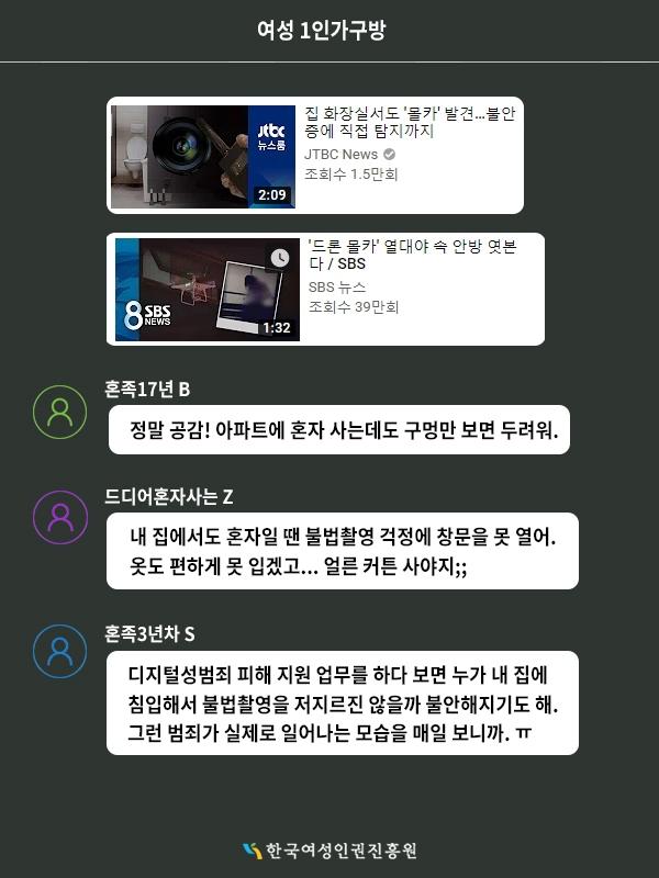 ©한국여성인권진흥원