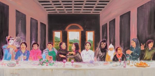 정정엽 작가의 '최초의 만찬2'는 레오나르도 다 빈치의 '최후의 만찬'을 보던 작가가 그림 속에 여성이 없다는 사실을 깨닫고 그린 작품이다. ⓒ이응노의 집