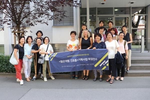 독일 라인란트 팔쯔 주 정부 여성가족부를 찾아 여성정책 전반에 대한 설명을 듣고 여성 이슈에 대한 이야기를 나누었다. ©한국여성재단